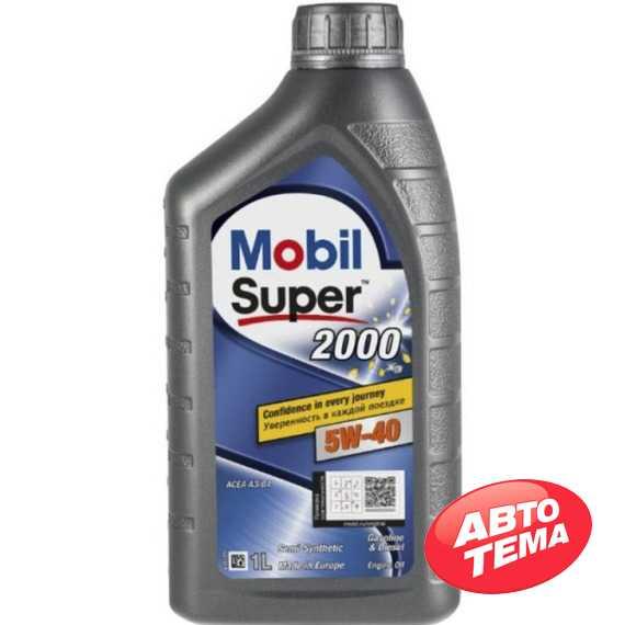 Купить Моторное масло MOBIL Super 2000 X3 5W-40 (1л)