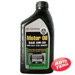 Моторное масло TOYOTA Syntetic Oil - Интернет магазин резины и автотоваров Autotema.ua