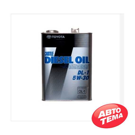 Купить Моторное масло TOYOTA Diesel Oil DL1 5W-30 (4л)