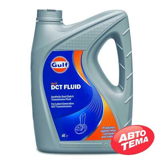 Купить Трансмиссионное масло GULF DCT Fluid (4л)