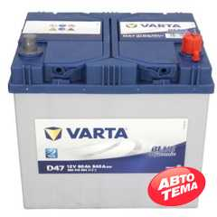 Купить Аккумулятор VARTA 45Ah-12v BD(B32) (238х129х227),R,EN330