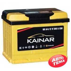 Купить Аккумулятор KAINAR Standart Plus 60Ah-12v (242х175х190),R,EN550