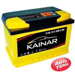 Купить Аккумулятор KAINAR Standart Plus 75Ah-12v (278x175x190),R,EN690