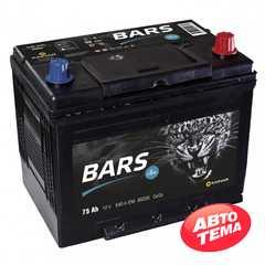 Купить Аккумулятор BARS ASIA 6СТ-75 L Plus (пт 640)(не обслуж)