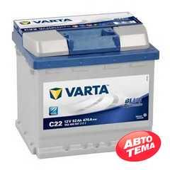 Купить Аккумулятор VARTA ВD(C22) 52Ah-12v (207x175x190),R,EN470