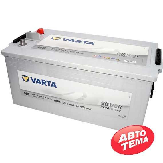 Купить Аккумулятор VARTA PM Silver(N9) 225Ah-12v (518x276x242),полярность обратная (3),EN1150