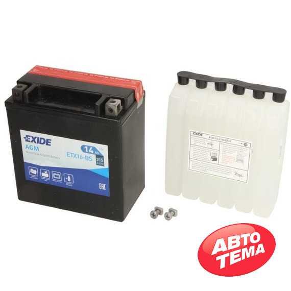 Купить Аккумулятор EXIDE (ETX16-BS) 14Ah-12v (150х87х161) L, EN215