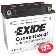 Купить Аккумулятор EXIDE (EB16L-B) 19Ah-12v (175х100х155) R, EN190