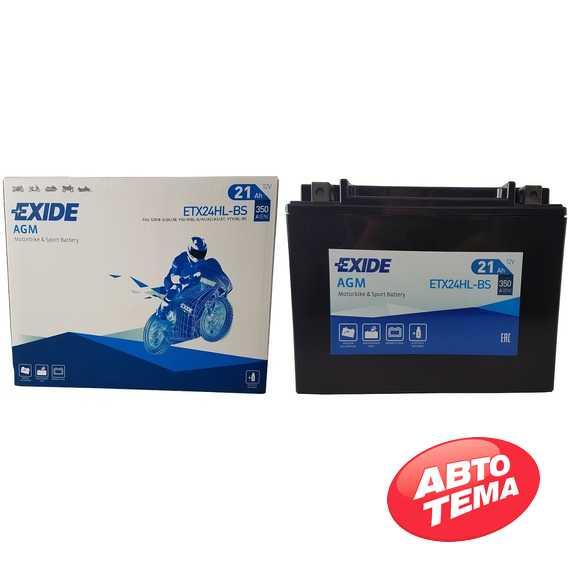 Купить Аккумулятор EXIDE AGM (ETX24HL-BS) 21Ah-12v (205х87х162) R, EN350