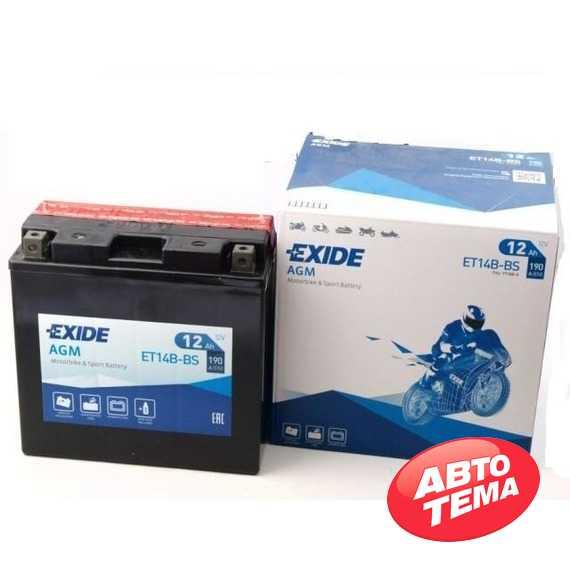 Купить Аккумулятор EXIDE AGM (ET14B-BS) 12Ah-12v (150х70х145) L, EN190