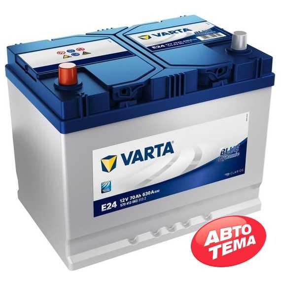 Купить Аккумулятор VARTA BD(E24) 70Ah-12v (261х175х220),L,EN630