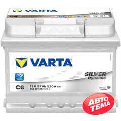 Купить Аккумулятор VARTA SD(C6) 52Ah-12v (207х175х175),R,EN520
