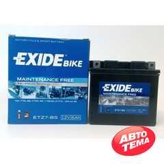 Купить Аккумулятор EXIDE AGM (ETZ7-BS) 6Ah-12v (113х70х105) R, EN100