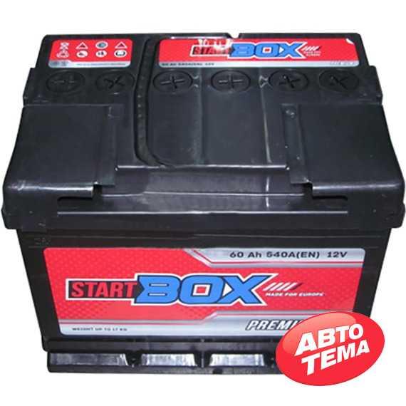 Купить Аккумулятор StartBOX Premium 60Ah-12v (242x175x190),R,EN540