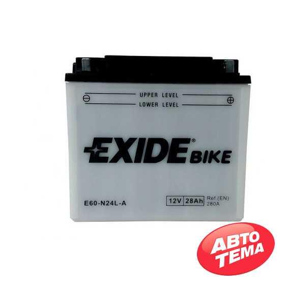 Купить Аккумулятор EXIDE (E60-N24L-A) 28Ah-12v (184х124х169) R, EN280