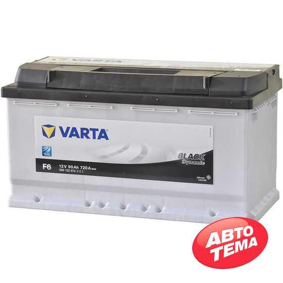 Купить Аккумулятор VARTA BLD(F6) 90Ah-12v (353х175х190),R,EN720