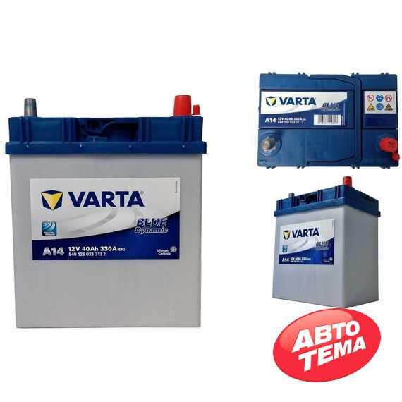 Купить Аккумулятор VARTA BD(A14) 40Ah-12v (187х127х227),R,EN330 тонк.клеммы