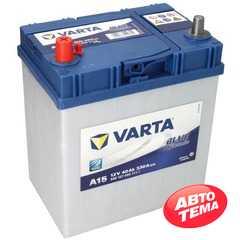 Купить Аккумулятор VARTA BD(A15) 40Ah-12v (187х127х227),L,EN330 тонк.клеммы