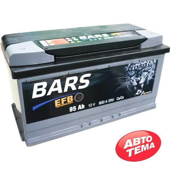 Купить Аккумулятор BARS (EFB) 6СТ-95 R Plus (пт 800)
