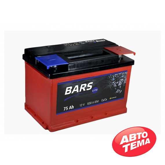 Купить Аккумулятор BARS Lite 6СТ-75 R Plus (пт 630)