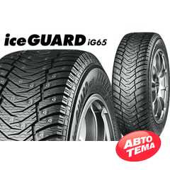 Купить YOKOHAMA Ice Guard IG65 285/45R20 112T (Шип)
