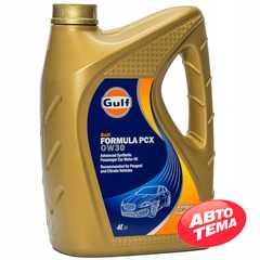 Купить Моторное масло GULF Formula PCX 0W-30 (4л)