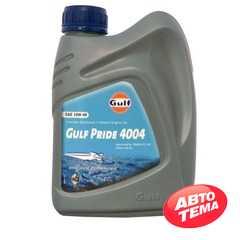 Купить Моторное масло GULF Pride 4004 10W-40 (1л)
