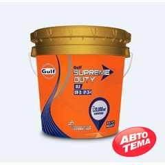 Купить Моторное масло GULF Supreme Duty ULE 10W-30 (20л)
