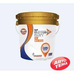 Купить Моторное масло GULF Supreme Duty ULE 15W-40 (20л)