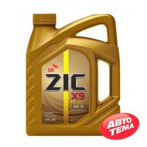 Купить Моторное масло ZIC X9 5W-30 (20л)